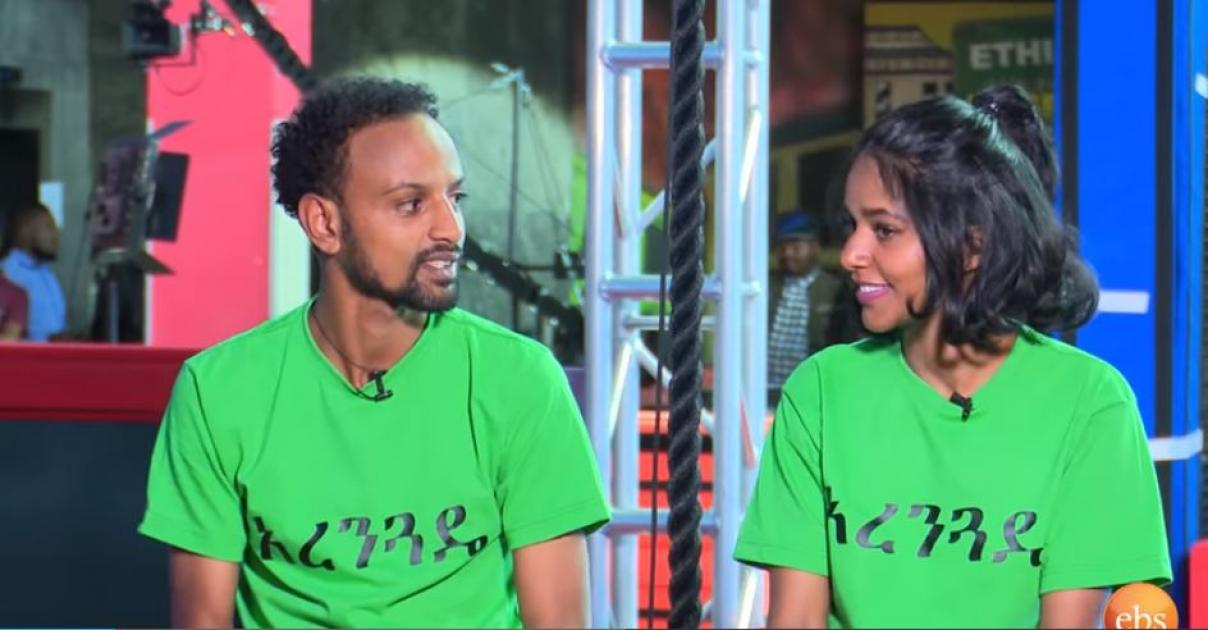 Comedian Thomas and other popular artists on EBS Tv